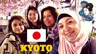 En KYOTO Buscando Geishas + El Telefono De La Cuñada | Gris Aminah En Japon