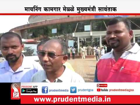APPOINT A NEW COUNSEL FOR GOA IN MINING CASE: MINING DEPENDENTS_Prudent Media Goa