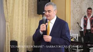 &quotZIUA POLITIEI ROMANE&quot - SARBATORITA LA GIURGIU