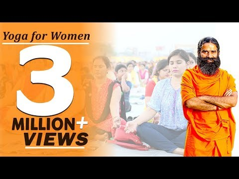 Special Yoga for Women   Girl   Female by Yoga Guru Swami Ramdev, Bang…