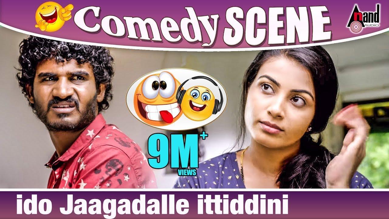 Download Ishtakamya | ido Jaagadalle ittiddini | Chikkanna | Kavya Shetty | Comedy scene