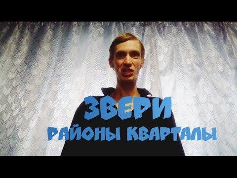клипы рок групп русские женские