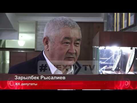 Унутта калган нукура кыргыз аттары. Популярдуулукка айланган мусулман ысымдары