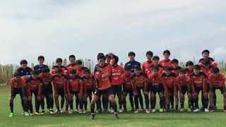 2018Jユースカップ 第26 回Jリーグユース選手権大会 新潟選手PR