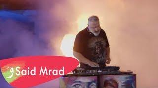 Said Mrad - Sob El Arak l سعيد مراد - صب العرق