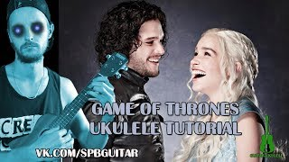 UKULELE. GAME OF THRONES UKULELE TUTORIAL