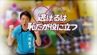 【音MAD】 恋ダン修 【恋ダンス × 松岡修造】 松岡修造 検索動画 12