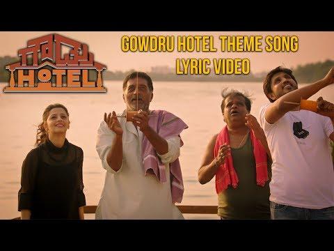 Gowdru Hotel - Theme Song Lyric video | Vijay Prakash | K. Kalyan | Yuvan Shankar Raja