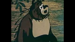 Маша - Девочка и медведь