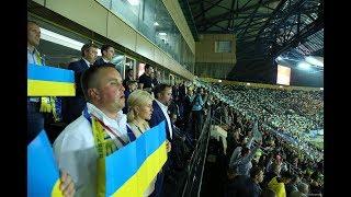 Сборная Украины выиграла у Турции в Харькове со счетом 2:0