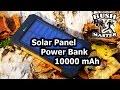 Power Bank с солнечной батареей 10000mAh