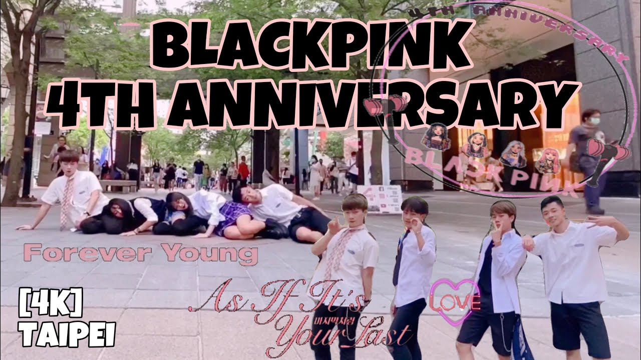 [KPOP IN PUBLIC]BLACKPINK(블랙핑크)-AS IF IT'S YOUR LAST,Forever Young 커버댄스DANCE COVER BY 4MINIA Taiwan