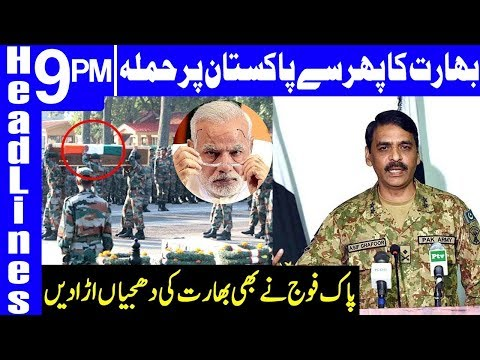 Indian Army attacks Pakistan Army on Border | Headlines & Bulletin 9 PM | 5 May 2019 | Dunya News