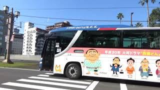西郷隆盛 パート1.