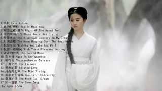 Những Ca Khúc Nhạc Hoa Hay Nhất ll Phần 2   The best of Chinese music