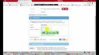 Как перевести деньги с вебмани на телефон за 1,5 минуты(Как перевести деньги с вебмани на телефон за полторы минуты Работа в интернете http://wad.ojooo.com/bs_e.php?lng=ru&u=485700., 2015-07-18T11:28:32.000Z)