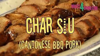 How To Make Char Siu. Cantonese Barbecue Pork. Chinese Barbecue Pork Fillet Recipe.