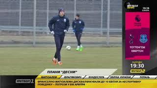 Александр Рябоконь планирует укомплектовать команду новобранцами на турнире Макарова