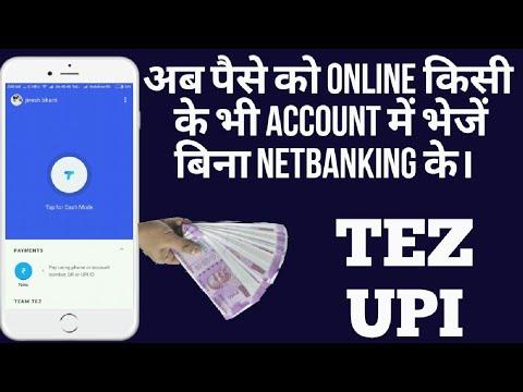 How To Fund Transfer Through Upi Id In Tez Upi App    Fund Transfer Vpa In Tez App   