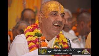 Shri Haridas Sampraday - Shri Kishordaas Maharaj Ji