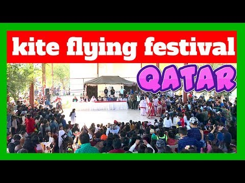 kite flying day in Qatar at Al Dosari zoo and game reserve with Gujarati Samaj Qatar festival 2018