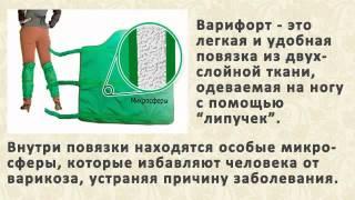 Узи вен нижних конечностей в новосибирске