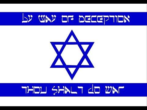 mossad Les guerres israélo-arabes