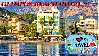 OLIMPOS BEACH HOTEL 2021 KEMER НЕПЛОХАЯ ТРОЙКА ANTALYA TURKEY