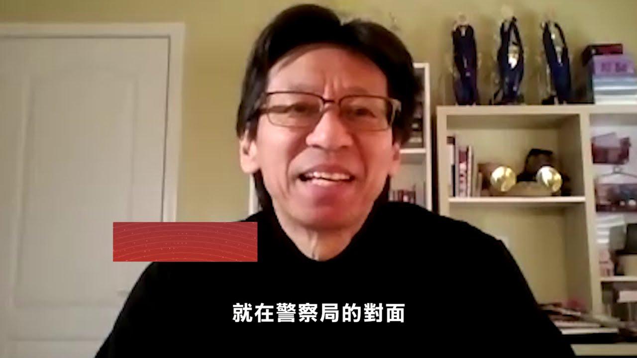 i story【屋崙市】: 華裔長者好心問候卻遭非裔無故毆打 社區尋找更多證據