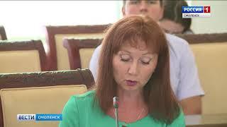 В Смоленске решали проблемы обманутых дольщиков