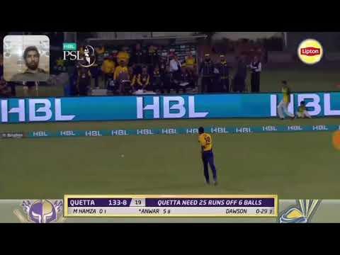 Peshawar Zalmi vs Quetta Gladiatorsb thrilling last over : eliminator : Pakistan super league