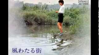 松平マリ子 - 髪をきったの. Matsudaira Mariko (梅木マリ).