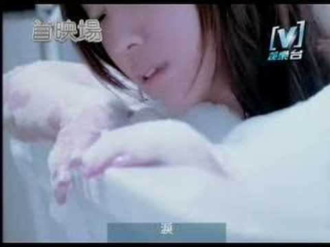 卓文萱(Genie Zhou) - 手心 (Shou Xin)
