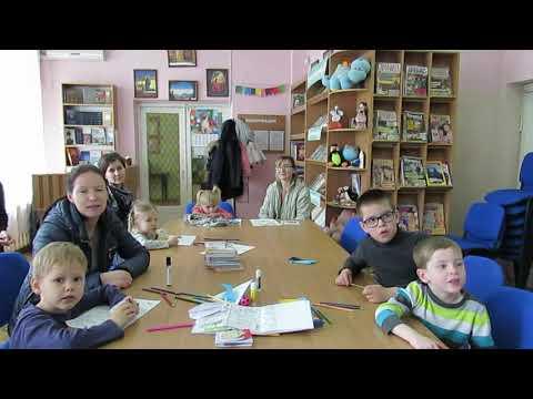 """""""Чемодан фантазий"""" в городской библиотеке - привью к видео aYP4tTeYI50"""