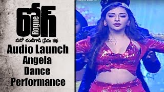 Angela Dance Performance at Rogue Audio Launch