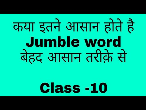 Jumble words (rearrange words) 10th class