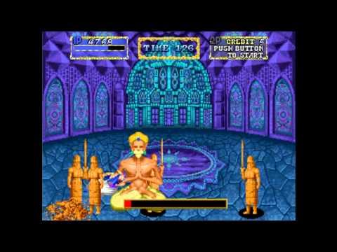 Arabian Magic - Arcade Long Play