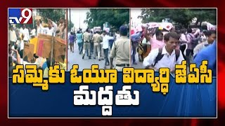 TSRTC workers protest in front of bus depot