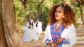 Adey G/michael - Ruhus Gama /ርሑስ ጋማ New Ethiopian Wedding Music (Official Video)