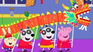 Peppa Pig English Episodes | Firework Fun with Peppa Pig and Mandy Mouse | Peppa Pig