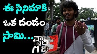 Raju Gari Gadhi 3 Public Talk | Raju Gari Gadhi 3 Movie Public Talk | Raju Gari Gadhi 3 Movie Review
