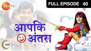 Aapki Antara Hindi Serial Full Episodes  - Most Loved Zee Tv Serial - Zaynah | Darshan - Epi - 40