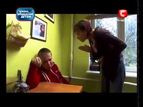 Дорогая, мы убиваем детей(Украинская передача). Знаменитый Сашко-ч.1
