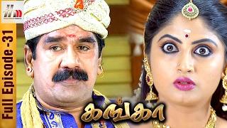 ganga tamil serial   episode 31   7 february 2017   ganga full episode   piyali   home movie makers