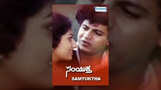 Kannada Movies Full | Samyuktha Kannada Movies Full | Kannada Movies |  Shivarajkumar, Balaraj