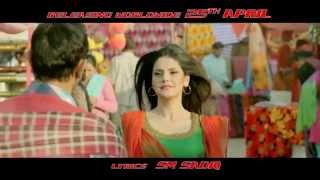 Tera Mera Sath Ho | Rahat Fateh Ali Khan - Official Full HD Video