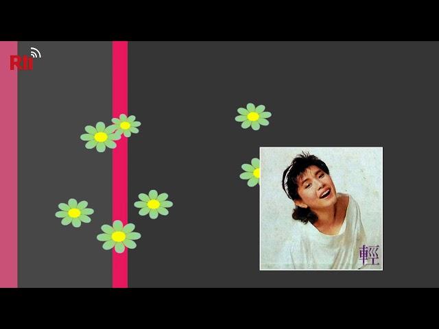 女性用品廣告歌曲|那些年我們一起唱的歌#76