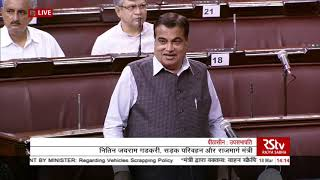 Minister Nitin Jairam Gadkari makes a Statement regarding Vehicles Scrapping Policy | 18 March, 2021