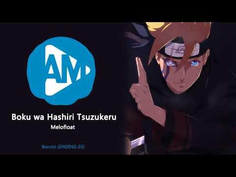 Melofloat - Boku wa Hashiri Tsuzukeru「 Boruto   Naruto Next Generations - Ending 3 」