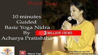 guided meditation/Yog Nidra | दस मिनट में पांच घंटे की नींद का आराम योग निद्रा